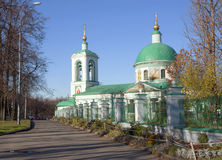 Moscow. The Holy Trinity Church on Sparrow hills. Stock Photo