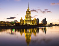 Moscow, hotel Stock Photography