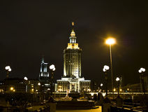 Moscow, hotel Royalty Free Stock Photo