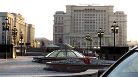 MOSCOW, Hotel Moskva. Hotel Moskva in Moscow, Russia Royalty Free Stock Photos