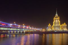 Moscow hotel with name Ukraine 2 Royalty Free Stock Images