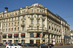 Moscow, hotel National Royalty Free Stock Photo