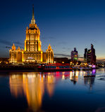 Moscow, hotel Royalty Free Stock Image