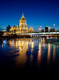 Moscow, hotel Stock Photo