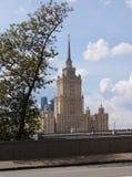 MOSCOW Hotel Ukraine Royalty Free Stock Photos
