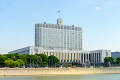 Moscow.  House Government of the Russian Federation Royalty Free Stock Photography