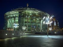 Moscow House of Music, International Performing Arts Center at night. Moscow House of Music International Performing Arts Center at night. Peaceful scene with Stock Photos