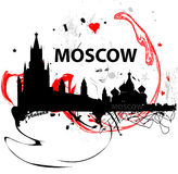 Moscow illustration. Illustration of Moscow city centre Royalty Free Stock Image