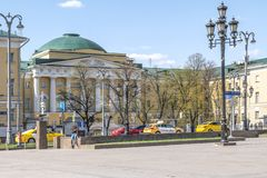 Moscow. Institute of Asian and African countries, branch of Moscow State University. MOSCOW, RUSSIA - April 29.2019: Institute of Asian and African Countries of royalty free stock photos