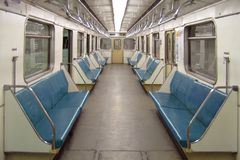 Moscow. Interior of a subway car. Royalty Free Stock Image