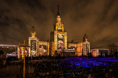 Moscow International Festival Circle of light. 3D mapping show on Moscow State University. Moscow, Russia - September, 2016: Moscow International Festival Circle stock photography