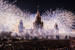 Moscow International Festival Circle of light. Pyrotechnic fireworks show on Moscow State University Stock Images