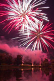 Moscow International Festival of fireworks Royalty Free Stock Photo
