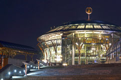 Moscow International House of Music. Moscow, Russia. October 12, 2014 Royalty Free Stock Photo