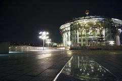 Moscow International House of Music. Moscow, Russia. October 12, 2014 Royalty Free Stock Photos
