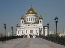 Moscow Jesus Christ cathedral. Moscow, Russia, cathedral of Jesus Christ, bridge Royalty Free Stock Photo