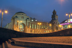 Moscow. Kiev station. Royalty Free Stock Photography