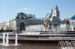 Moscow, Kievskiy railway station and fountains Stock Images