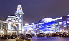 Moscow, Kievsky railway station and trading centre European. MOSCOW - FEBRAURY 20, 2015: Kievsky railway station, built in 1918 year, and trading centre European Stock Photography
