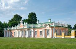 Moscow, Kitchen outbuilding in Kuskovo Stock Image