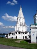 Moscow, Kolomenskoye, Church of the Ascension. Historic, landmark Church of the Ascension, Kolomenskoye, Russia, sometimes called The White Column of Stock Photos