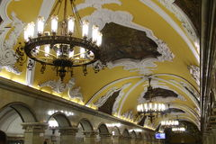 Moscow: Komsomolskaya Metro Station Stock Image