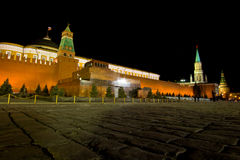 Moscow Kremlin. Kremlin (Cremlin) in Moscow with towers, palace, cathedral, wall of stones, Moscow river, embankment and bridge Stock Photos
