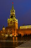 Moscow Kremlin. Kremlin (Cremlin) in Moscow with towers, palace, cathedral, wall of stones, Moscow river, embankment and bridge Royalty Free Stock Images