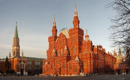 Moscow Kremlin Royalty Free Stock Photo