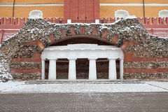 Moscow. Kremlin. Alexander Garden. Grotto Royalty Free Stock Photo