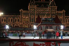 Moscow Kremlin Christmas scating Stock Image