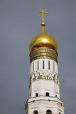 Moscow Kremlin. Color photo. Ivan Great Bell tower Royalty Free Stock Photo