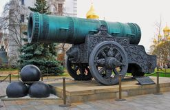 Moscow Kremlin. Color photo. King Cannon Stock Photography