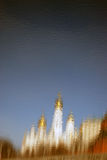 Moscow Kremlin. Color photo. Water reflection. Royalty Free Stock Image