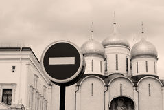 Moscow Kremlin. Dormition church. UNESCO World Heritage Site. Royalty Free Stock Photos