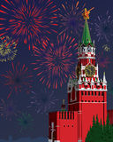 The Moscow Kremlin.Festive fireworks.Illustration Stock Photos