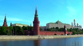 Moscow Kremlin stock video