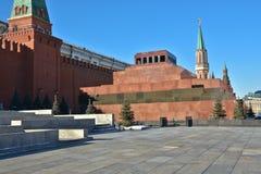 Moscow, the Kremlin, Lenin's mausoleum. Stock Images