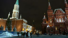 Moscow Kremlin and the museum, people in the evening winter stock video