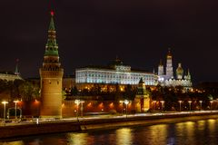 Moscow Kremlin with night illumination. Landscape of the Moscow historical center royalty free stock photos