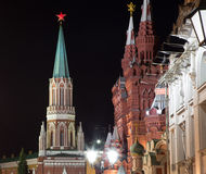 Moscow Kremlin by night, Russia Royalty Free Stock Photography
