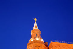 Moscow Kremlin by night, Russia Royalty Free Stock Photo