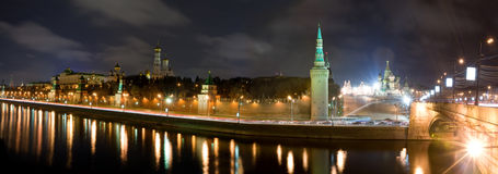 Moscow Kremlin Panorama Royalty Free Stock Image