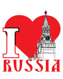 Moscow Kremlin and red heart.I love Russia.Illustr Stock Photos