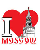 Moscow Kremlin and red heart.Illustration Stock Images