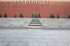 Moscow kremlin red square Stock Image