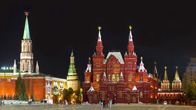 Moscow Kremlin, Red Square, Historical Museum royalty free stock images