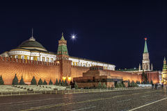 Moscow, the Kremlin, the Red square at moon night Stock Image