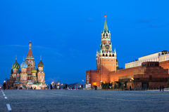 Moscow Kremlin at Red Square in night Royalty Free Stock Photo