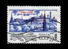 Moscow Kremlin with red star, trees under snow for New Year, circa 1987, Royalty Free Stock Images